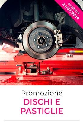 dischi e pastiglie-promozione bolognagomme